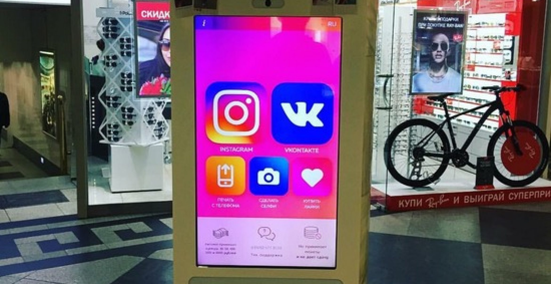 In Russland kann man sich jetzt Follower und Likes am Automaten ziehen