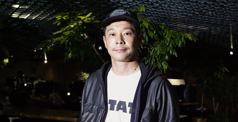 Yusaku Maezawa: Unternehmer, Milliardär und Weltraumtourist