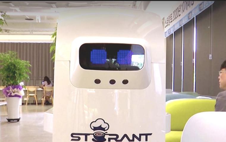Komplett automatisiert: In Südkorea gibt es jetzt ein Roboter-Café