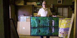 Kunst Excel Tatsuo Horiuchi