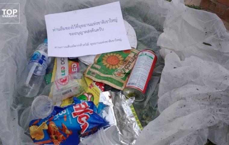Wer im Nationalpark Khao Yai seinen Müll liegen lässt, bekommt ihn per Post zurückgeschickt