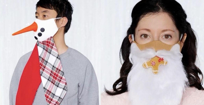 Diese Agentur entwirft Ugly-Christmas-Masken