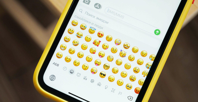 Adobe Emoji-Report: Das sind die fünf meist genutzten Emojis weltweit