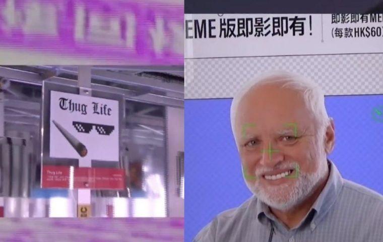 What the Meme?! In Hongkong gibt es jetzt eine Ausstellung zu Memes